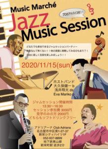 MusicMarche&MTP Music 合同クラスメイト演奏会 @ クラブアドリアーナ