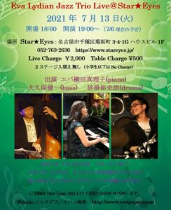 7/13 Tur EVA Trioライブ@覚王山スターアイズ