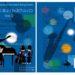 ジャズピアノ教本「わかる!・・Vol.2」 2019/04/25 発売開始!